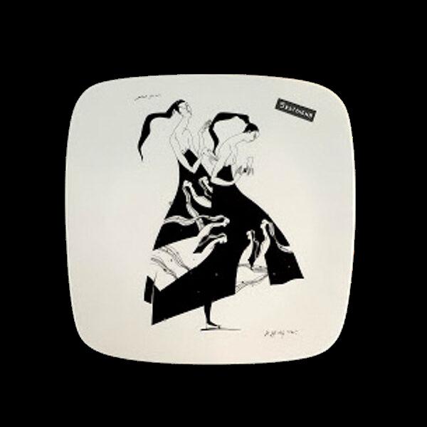 """Pusdienu šķīvis """"Sestdiena""""(kvadrāts)"""