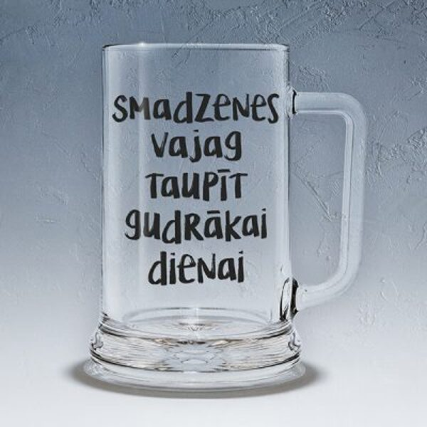 Пивная чашка «Мозг нужно спасти»