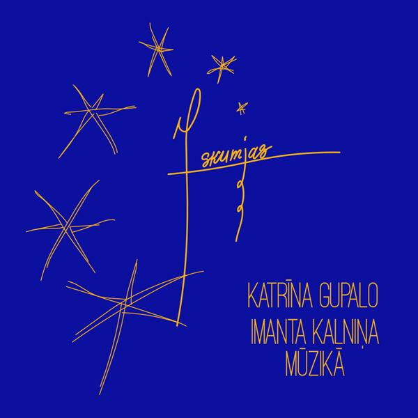 "Music disc ""7 sad stars"""